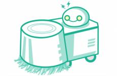Robot floor cleaner insights.rlist_.io_