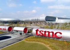 TSMC fab 16